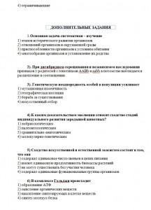 КСЕ  дополнительные задания с 1-го по 6-е