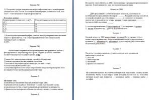7 обязательных заданий из 1-го варианта КСЕ-лабораторной работы