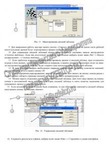 Агрегирование данных в Excel - заказать лабораторную ВЗФЭИ