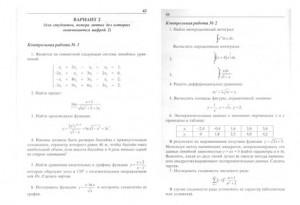 на заказ контрольная работа по математическому анализу 1 курс ВЗФЭИ