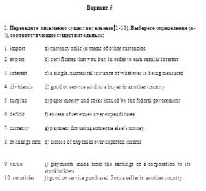 Контрольные задания на заказ по английскому языку для студентов ВЗФЭИ
