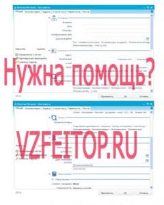 komp'ternyj-praktikum-voronka-prodazh-RFJeI-na-zakaz